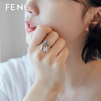Модерен дамски пръстен с висулки в сребрист цвят