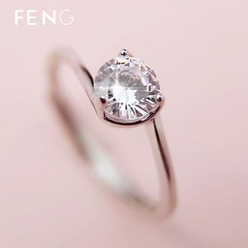Стилен дамски пръстен с декоративен камък