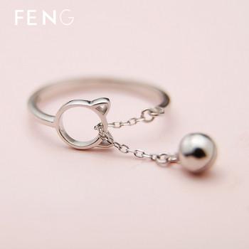 Дамски модерен пръстен с висулка в сребрист цвят