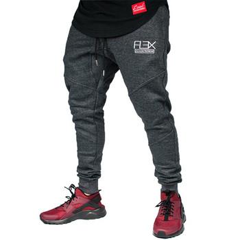 Спортно-ежедневен мъжки панталон в четири цвята