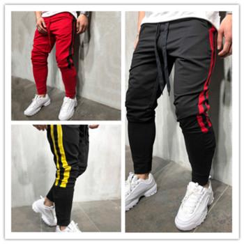Спортен панталон за мъже в четири цвята с цветни ленти