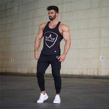Модерен мъжки спортен панталон в четири цвята с апликация