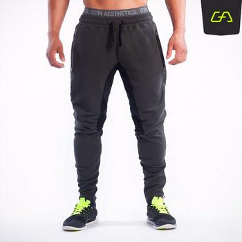Модерен мъжки спортен панталон в два цвята