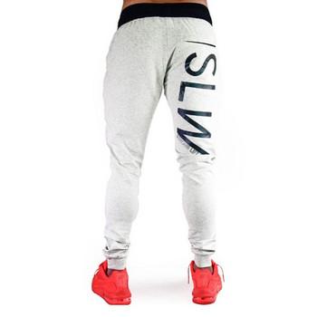 Спортен мъжки панталон в три цвята с надпис