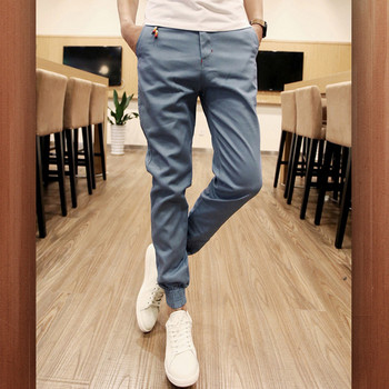 Модерен мъжки панталон в няколко цвята с джобове