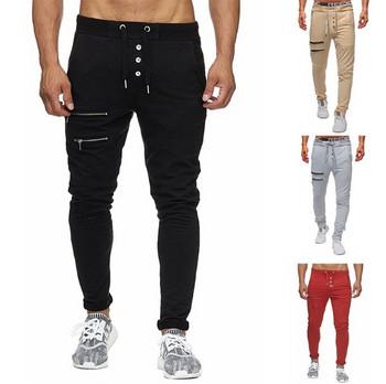 Модерен мъжки спортен панталон в четири цвята с копчета и ципове