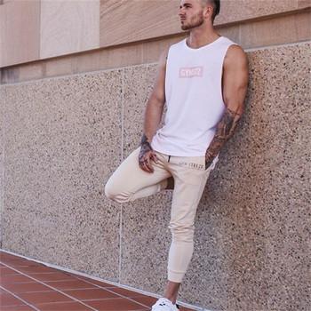 Мъжки спортен панталон с надпис в три цвята