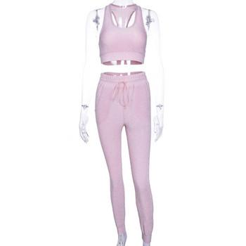 Модерен дамски комплект от две части в розов цвят с лъскав ефект