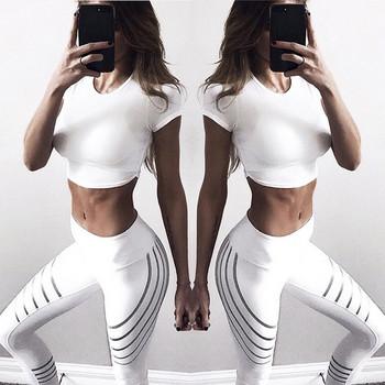 Спортен дамски клин в бял и черен цвят
