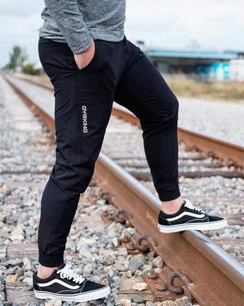 Модерен мъжки спортен панталон в три цвята с надпис