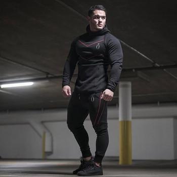 Мъжки спортен панталон в три цвята с апликация и джобове