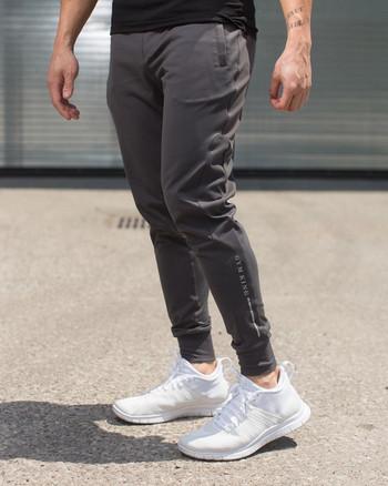 Мъжки спортен панталон с надпис в два цвята