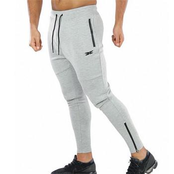 Модерен мъжки спортен панталон в два цвята с бродерия