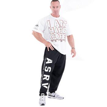 Модерен мъжки спортен панталон в четири цвята с надпис