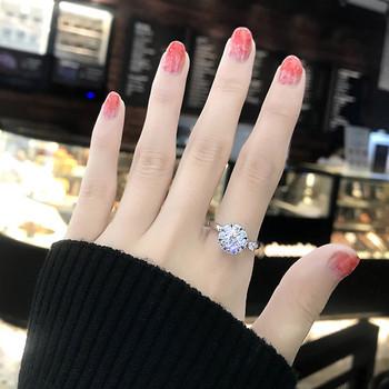 Дамски стилен пръстен с декоративни камъни