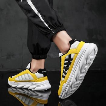 2c3b08a43b9 Κομψά ανδρικά αθλητικά παπούτσια σε λευκό, μαύρο και κίτρινο χρώμα ...