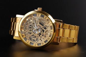Часовник Kemanqi в златисто