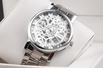 Часовник Kemanqi в 2 цвята
