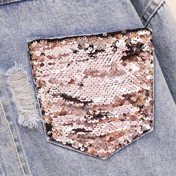 ХИТ Модерно дамско дънково яке с разкъсани мотиви и пайети