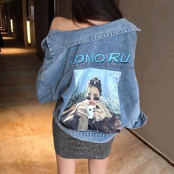 Μοντέρνο γυναικείο μπουφάν τζιν με κεντήματα και εφαρμογές