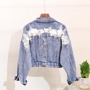 Γυναικείο μπουφάν τζιν με λουλούδια και κουμπιά 3D στοιχείων