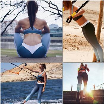 Спортно-ежедневен дамски клин в преливащ се цвят