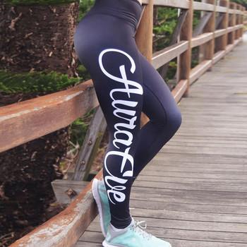 Дамски спортен клин в три цвята с надпис