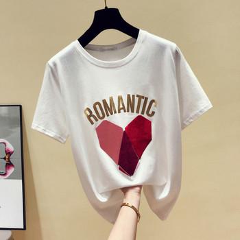 9c7c291cc009 Γυναικείο μπλουζάκι σε λευκό και μαύρο με εφαρμογή - Badu.gr Ο ...