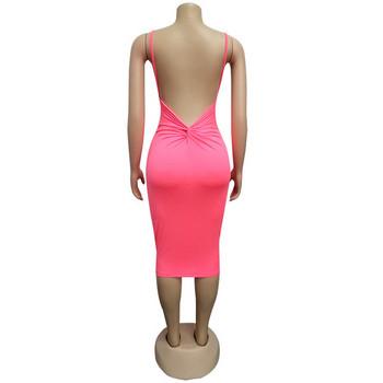 Μοντέρνο γυναικείο φόρεμα με γυμνό πίσω μέρος και λεπτές λωρίδες σε ροζ και κίτρινο χρώμα