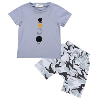Παιδικό σετ - μπλούζα και παντελόνι για αγόρια