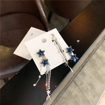 Γυναικεία κομψά σκουλαρίκια σε μπλε χρώμα με πέτρες