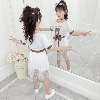 Νέο μοντέλο παιδικό φόρεμα δύο χρωμάτων για κορίτσια