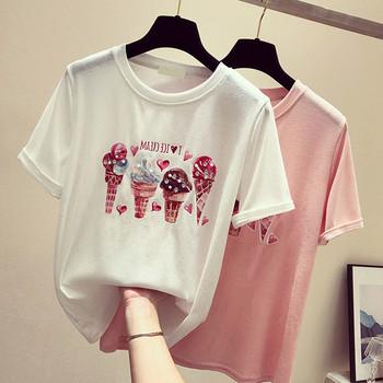 Γυναικείο μπλουζάκι σε τρία χρώματα με κοντό μανίκι και λαιμόκοψη
