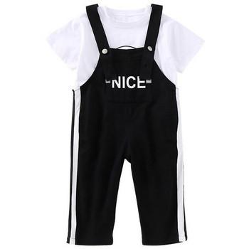 Παιδικό σετ - φόρμα και μπλούζα σε δύο χρώματα για κορίτσια