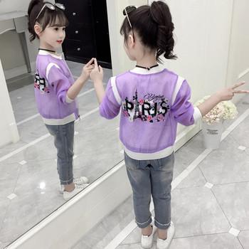 Νέο μοντέλο παιδικό μπουφάν σε ροζ και μοβ χρώμα για κορίτσι