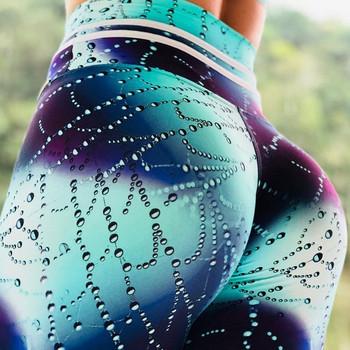 Спортно елегантен клин в син цвят