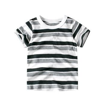 Ежедневна детска тениска в два цвята за момчета