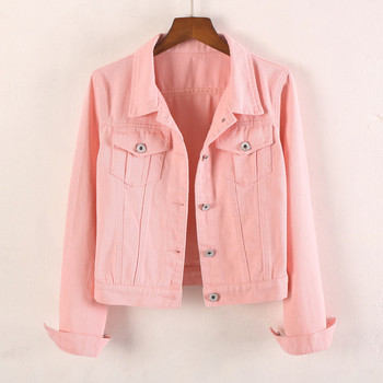 Γυναικείο μπουφάν τσέπης με ροζ τσέπες κάθε μέρα