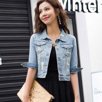 Μοντέρνο γυναικείο μπουφάν κοντό μοντέλο με σχισμένα σχέδια σε ανοιχτό χρώμα