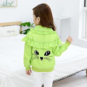 Παιδικό γυναικείο μπουφάν για  κορίτσια σε τρία χρώματα με appliqué