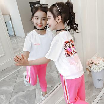 Καθημερινό παιδικό σετ για κορίτσια σε ροζ και μαύρο χρώμα