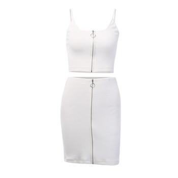 Κομψό γυναικείο σετ με τσέπη σε λευκό χρώμα με φερμουάρ