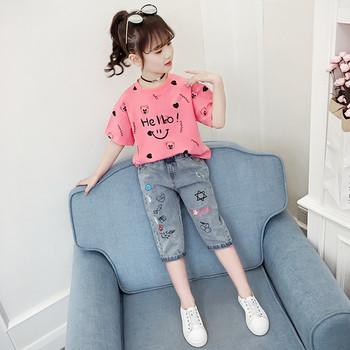 Ежедневна детска тениска за момичета в два цвята