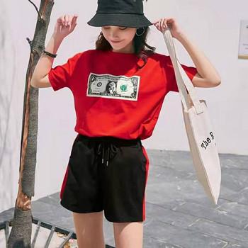 Ежедневен дамски комплект от две части с апликация в червен, бял и черен цвят