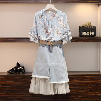 Модерен дамски комплект от блуза и дънкова пола