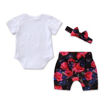 Детски комплект за момичета включващ боди, къси панталони и лента