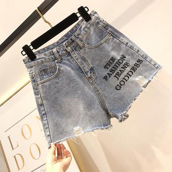 2649cdea2b4 Ежедневни дамски къси панталони с надпис и разкъсани мотиви - Badu ...