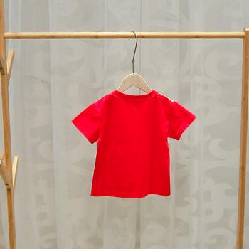 Детска тениска за момчета с апликация и къс ръкав