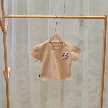Детска модерна тениска за момчета с къс ръкав и апликация