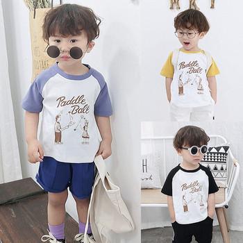 Детска тениска за момчета в три цвята с апликация и къс ръкав
